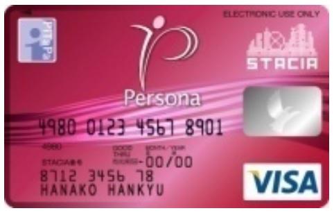 ペルソナ カード