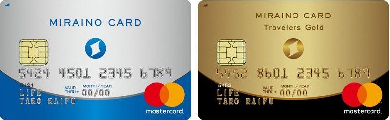 住 信 sbi ネット 銀行 キャッシュ カード