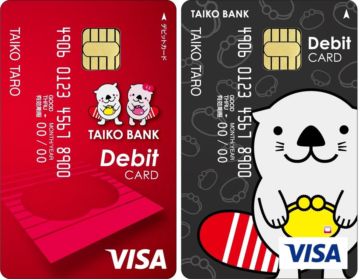 キャッシュ カード