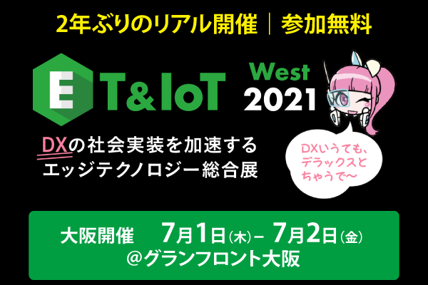 ETW21_バナー_ペイメントナビ様_600×400