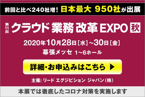 ITaki20_PaymentNavi_banner_H400W600pixel_jpeg_0