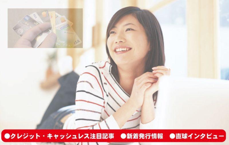 琉球銀行 508