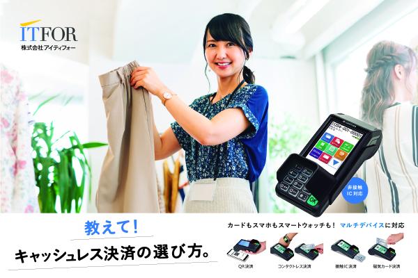 日経MOOK_広告_バナー 3ol
