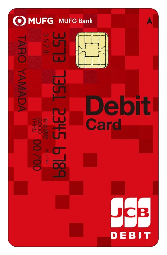 カード fanza デビット