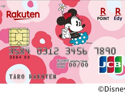 「楽天PINKカード(ミニーマウス デザイン)」