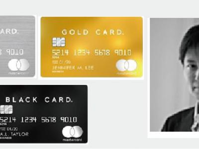 blackcard1