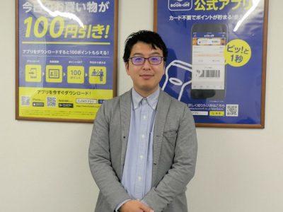 ブックオフコーポレーション IT サービス企画部 サービス企画グループ マネージャー 清川 貴志氏