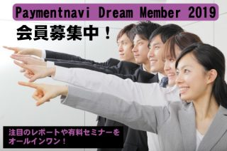 dreammember