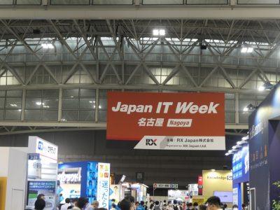japanitweek2