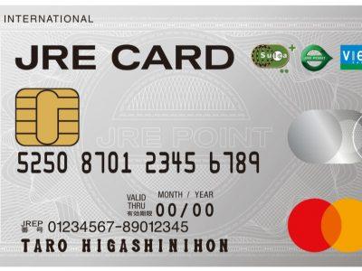 Suica・定期券なし、Suica付、Suica定期券付3種類