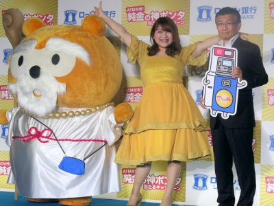 右からローソン銀行 代表取締役社長 山下 雅史氏、
