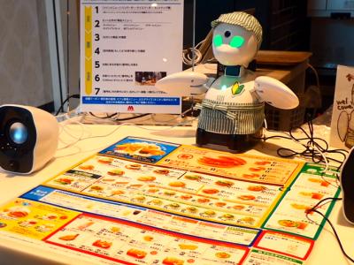 分身ロボット「OriHime」。操作は大阪府、兵庫県の遠隔から実施