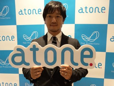 ネットプロテクションズ 企画ディビジョン atoneグループ シニア・ビジネスプランナー  杉山 崇氏