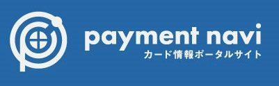 paymentnavi-shiro