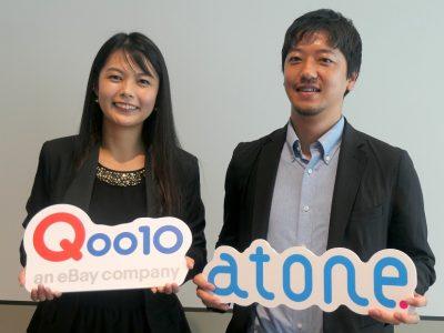 左からeBay Japan合同会社 JPファイナンス コントローラー 神谷香菜子氏、