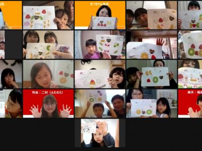 「5歳から学べる!親子向けオンライン キャッシュレス講座」の集合写真