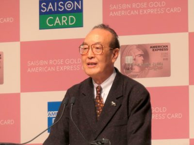 クレディセゾン 代表取締役会長CEO林野宏氏