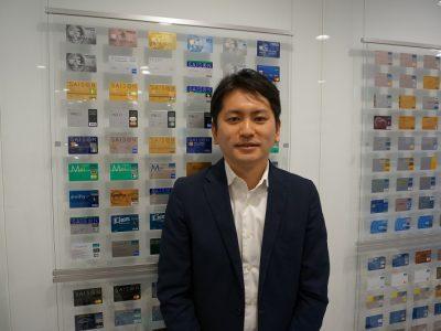 クレディセゾン 戦略企画部 課長 宮脇雅史氏