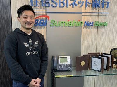 住信SBIネット銀行 ファイナンス事業部長 柴田直良氏