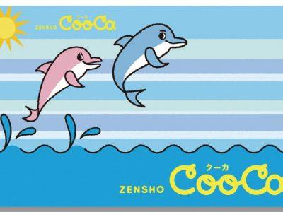 ゼンショーグループのポイントカード 「ZENSHO CooCa(ゼンショー・クーカ)」